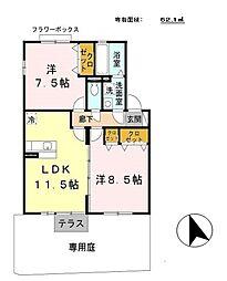 コンフォヴェールA棟[1階]の間取り