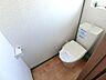 シャワー洗浄機能付のトイレは、清潔感が印象的な空間ですね。,2LDK,面積48.65m2,価格830万円,小田急小田原線 町田駅 バス15分 藤の台団地下車 徒歩5分,,東京都町田市本町田