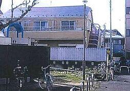 東京都北区中里3丁目の賃貸アパートの外観