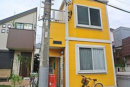 富士見台駅 3.2万円