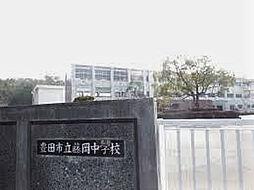 藤岡中学校 6000m