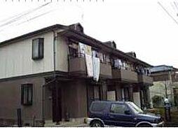 東京都小金井市前原町5丁目の賃貸アパートの外観
