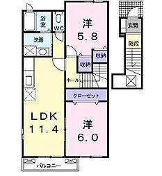 プリムラ B[2階]の間取り
