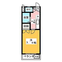 エンジェル御器所[4階]の間取り