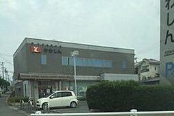 豊川信用金庫豊支店(821m)