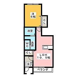 メゾンクラウン[1階]の間取り