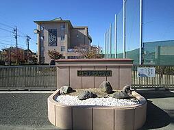 小学校浜松市立上島小学校まで934m