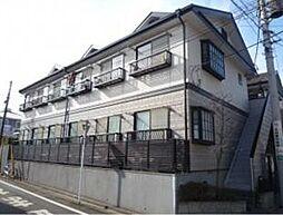 東京都世田谷区宇奈根3丁目の賃貸アパートの外観