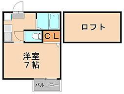 SKコート竹下[2階]の間取り