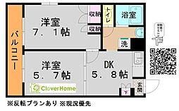 神奈川県相模原市中央区清新7丁目の賃貸アパートの間取り