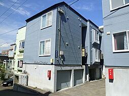北海道札幌市南区澄川四条8丁目の賃貸アパートの外観