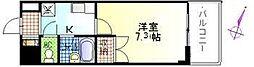 シャンテ中垣(AMS)[502号室]の間取り