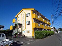 サングランデ浜[205号室]の外観