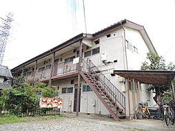 藤田荘[2階]の外観
