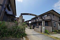 シェルクレールA棟[1階]の外観