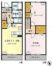 中央線 吉祥寺駅 バス15分 中原小学校下車 徒歩6分