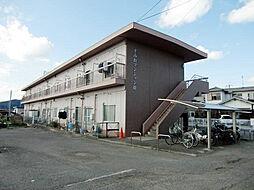 すみれマンションIII[2階]の外観