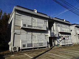 四街道駅 4.6万円