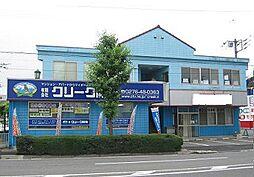 【敷金礼金0円!】クリークビルE