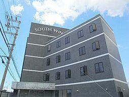 サウスウインド[4階]の外観