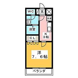 サンフィット曙[2階]の間取り