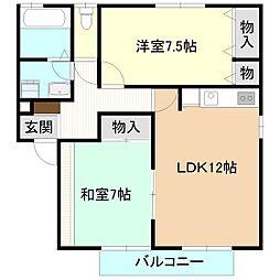 茨城県つくば市観音台1丁目の賃貸アパートの間取り