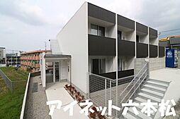 福岡市地下鉄七隈線 福大前駅 徒歩11分の賃貸アパート