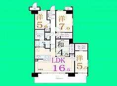 家族でもご夫婦でも広々使える4LDKのお部屋和室・洋室があります