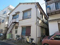 新小岩駅 3.2万円