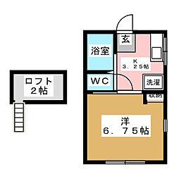 サンハイツ五輪[1階]の間取り