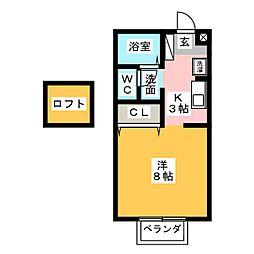 マ・メゾン海山道[2階]の間取り