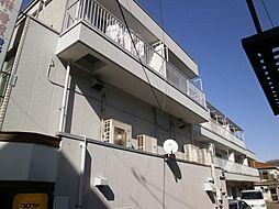 コーポ磯[2階]の外観