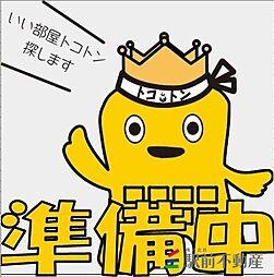 肥前山口駅 4.8万円