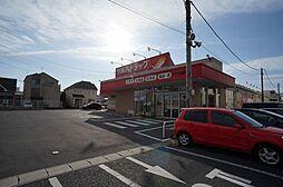 仮称 見川町シャーメゾン A[1階]の外観