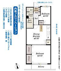 間取り(間取図/2階部分南西向き2DKフルリノベーションにより室内・設備一新)