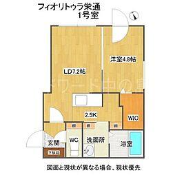 FIORITURA SAKAEDORI(フィオリトゥラ栄通) 1階1LDKの間取り