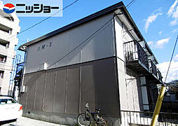 OM−2[2階]の外観