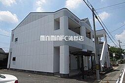 蒲郡駅 4.4万円
