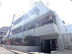 西新宿五丁目駅 6.1万円