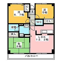 三ツ境駅 9.2万円