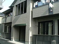 シャーメゾンリヴァージュB[2階]の外観