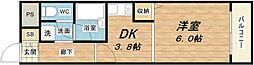 グランピア永山[5階]の間取り