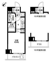 プレール・ドゥーク練馬高野台[1階]の間取り
