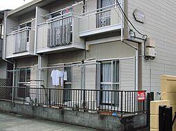 神奈川県相模原市南区御園3丁目の賃貸アパートの外観