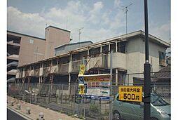 新栄荘[202号室]の外観