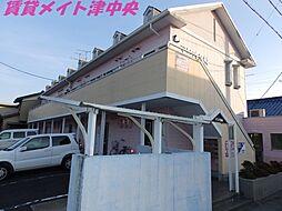 三重県津市島崎町の賃貸アパートの外観