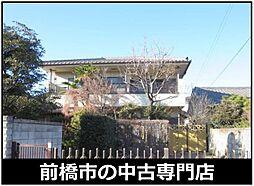 中央前橋駅 2,299万円