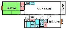 紅陽館1 2階2LDKの間取り
