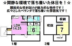 中込駅 980万円