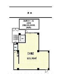 【敷金礼金0円!】ゴーベルビル1階